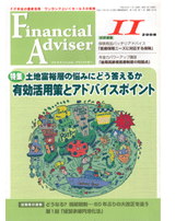 Financial Adviser 2008.11