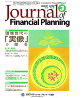 Journal of Financial Planning 2006.3
